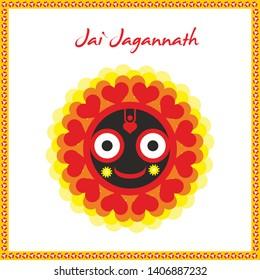 Jagannath, Indian God of the Universe, Lord Jagannatha, Jagannath Puri, Odisha -stock vector - Vector