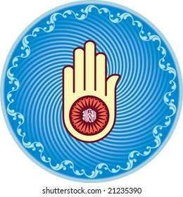 Jain Emblem
