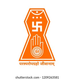 Jain Symbol | Official emblem of Jain Religion | Jainism logo with Swastika and Ahimsa Hand
