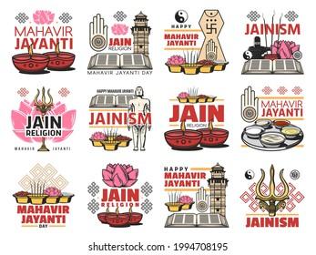 Jainism religion icon, Mahavir Javanti festival emblems. Vector lotus flower, jain ahimsa symbol and lamps, sacred trident, eternal knot sign and Kirti Stambha tower, scented sticks, holiday meals