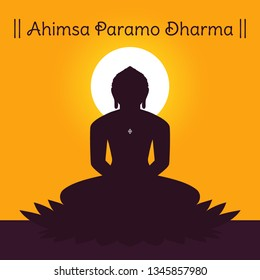 "Jainism Tirthankara Silhouette | Jain religion greeting wishes | Ahimsa Paramo Dharma text message means ""Non violence is the highest Dharma"". Mahavir Bhagwan  Swami vector"