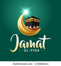 Jamat ul Vida template logo design concept for poster, banner, icon, unit, label, web header, mnemonic, greeting card. An auspicious event celebrated a day before the last day of Ramzan / Ramadan Eid