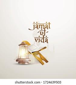 Jamat Ul-Vida is holiday, last Friday in the month of Ramadan