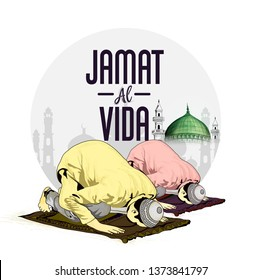 Jamat-ul-Vida is an auspicious event celebrated every year a day before the last date of Ramzan month, Muslim people