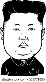 January 14, 2017: A Caricature of North Korea Chairman Kim Jong-un isolated on white background.