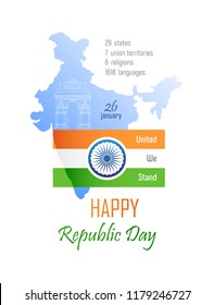 January 26. Happy Republic day of India. The Flag of India with Ashoka Chakra and sketch of India Gate on the silhouette of the map of India. Vector illustration.