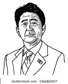 JAPAN, April 5, 2019: Caricature of Japanese Prime Minister Shinzo Abe . Hand drawn vector illustration.