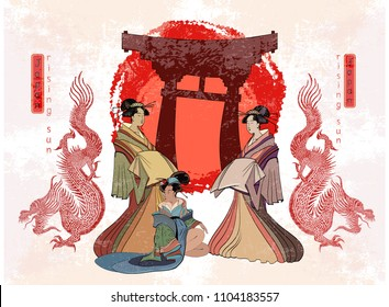Japan art. Geisha and dragon. Asian culture. Traditional Japanese, red sun, dragons and geisha woman