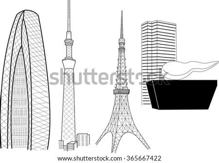 Japan Buildings Tokyo Citydrawing Style Stock Vector Royalty Free
