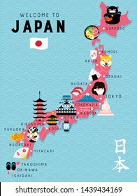 Japan cartoon travel map, vector illustration landmark Kinkaku JI temple, Itsukushima Shrine, Mountain Fuji, Kyoto Tower, Buddha Kamakura, Nagoya Castle, japanese symbols pagoda, sakura, sushi