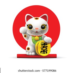 Japan cat.Maneki.Neko cat.with gold cion vector