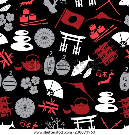 Japan Color Icons Seamless Dark Pattern Stock Vector Royalty Free