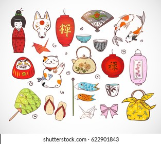 Japan colored doodle sketch elements. Symbols of Japan.