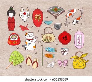 Japan colored doodle sketch elements on vintage rice paper background. Symbols of Japan. Hieroglyphs - zen, well-being.