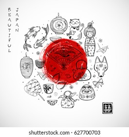 Japan doodle sketch elements and big red sun on white background. Symbols of Japan. Contains hieroglyphs - double luck, zen