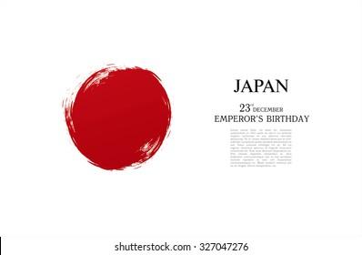 Japan. Emperor's Birthday. 23rd of December