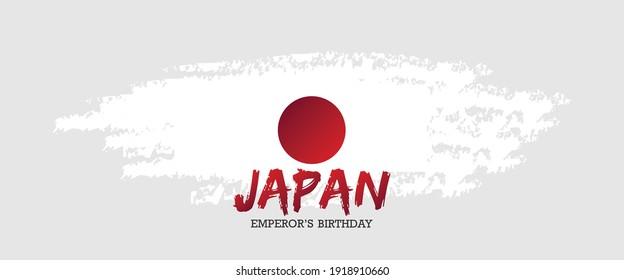 Japan Emperor's Day vector illustration.