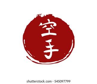 Japan flag. japan calligraphy - karate on sun background.