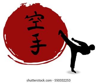 Japan flag. japan calligraphy - karate on sun background. Hieroglyph of karate and men demonstrating karate