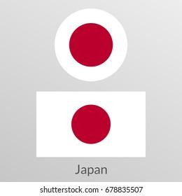 Japan flag set. Japanese national symbol. Vector illustration.