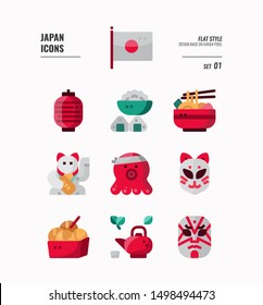 Japan flat icon set 1. Include Traditional art, food, craft, flag and more. Flat icons Design. vector illustration