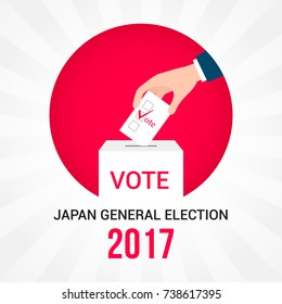 Japan General election 2017 vector illustration. Ballot box with national flag on background, Voting concept.