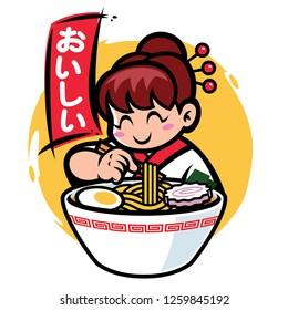 japan girl mascot eat ramen with japan word mean delicious
