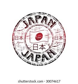 Japan grunge rubber stamp