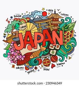 Japan hand lettering and doodles elements background. Vector illustration