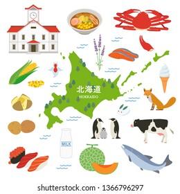 Japan illustration Hokkaido