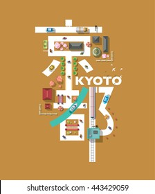 """Japan Kyoto - Top view map showing buildings and streets design on top of kanji """"Kyoto"""""""
