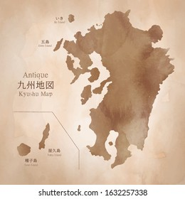"""Japan Kyushu region antique map with watercolor texture / translation of Japanese """"Kyushu Map"""""""