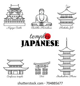 Japan landmark, Kinkaku JI temple, Itsukushima Shrine, Confucius temple, Nagoya castle, symbols japanese pagoda, torii, Buddha vector illustration travel icon, decorative sign for design advertising