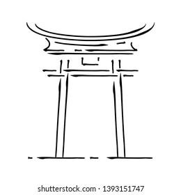 Japan landmark - temple, shrine, castle, pagoda, gate vector illustration simplified travel icon. Chinese, asian landscape traditional gate. Ethnic symbol ink brush style element for design, print.