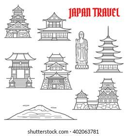 法隆寺 五重塔のイラスト素材画像ベクター画像 Shutterstock