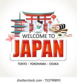 Japan lettering sights symbols culture landmark illustration