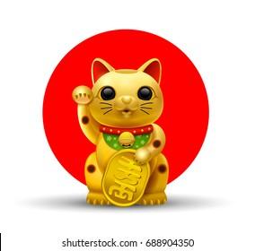 Japan lucky cat.Maneki.Neko cat.gold vector illustration