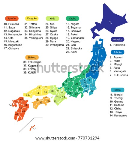 Japan Map Prefecture Name List Divided Stock Vector Royalty Free