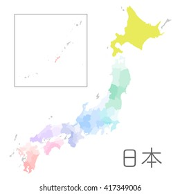 Japan map vector high detailed Illustration - Japan in Japanese on lower right