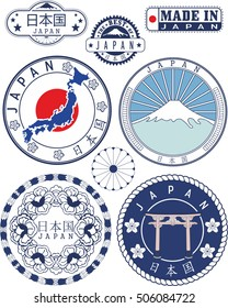 Japan. Set of generic stamps and signs including sakura flowers, Mount Fuji, Torii and Japan outline map.