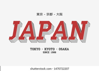 Japan slogan for t shirt of asian citys. Tee shirt typography graphics with inscription in Japanese with the translation: Tokyo, Kyoto, Osaka. Vector illustration.
