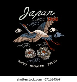 Japan stork with flowers vector embroidery
