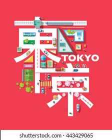"Japan Tokyo - Top view map showing buildings and streets design on top of kanji ""Tokyo"""