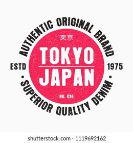 Japan, Tokyo typography graphic for t-shirt design. Tee shirt print, original apparel with grunge. Vector illustration.