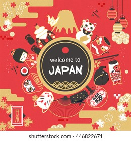 Japan tourism poster design - festival words on the fan / Japan country name on the lower left