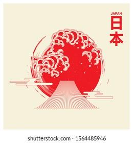 "Japan tourism poster/brochure template. Brush stroke Wave with Mount Fuji against Japan rising sun on background. Japanese wording mean ""Japan"". Vector Illustration."