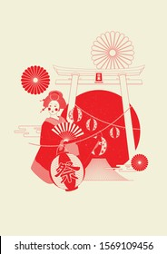 "Japan tourism poster/brochure template. Geisha with Japanese Lantern background. Japanese character mean ""JAPAN and Festival"". Vector illustration."