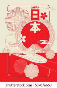 "Japan tourism poster/brochure template. Japanese wording mean ""Japan"". Vector Illustration."