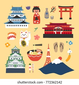 japan traditional object icons vector illustration flat design