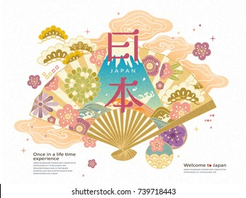 Japan travel concept illustration, traditional fan with Japan country name in Japanese word, with floral and pine tree pattern